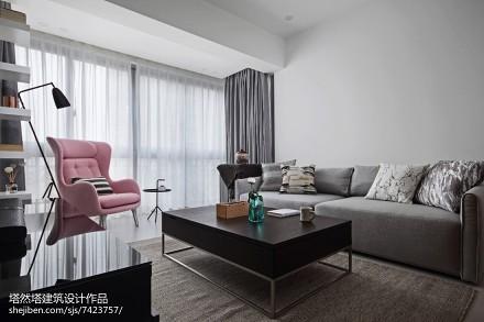 温馨89平现代二居客厅装修美图