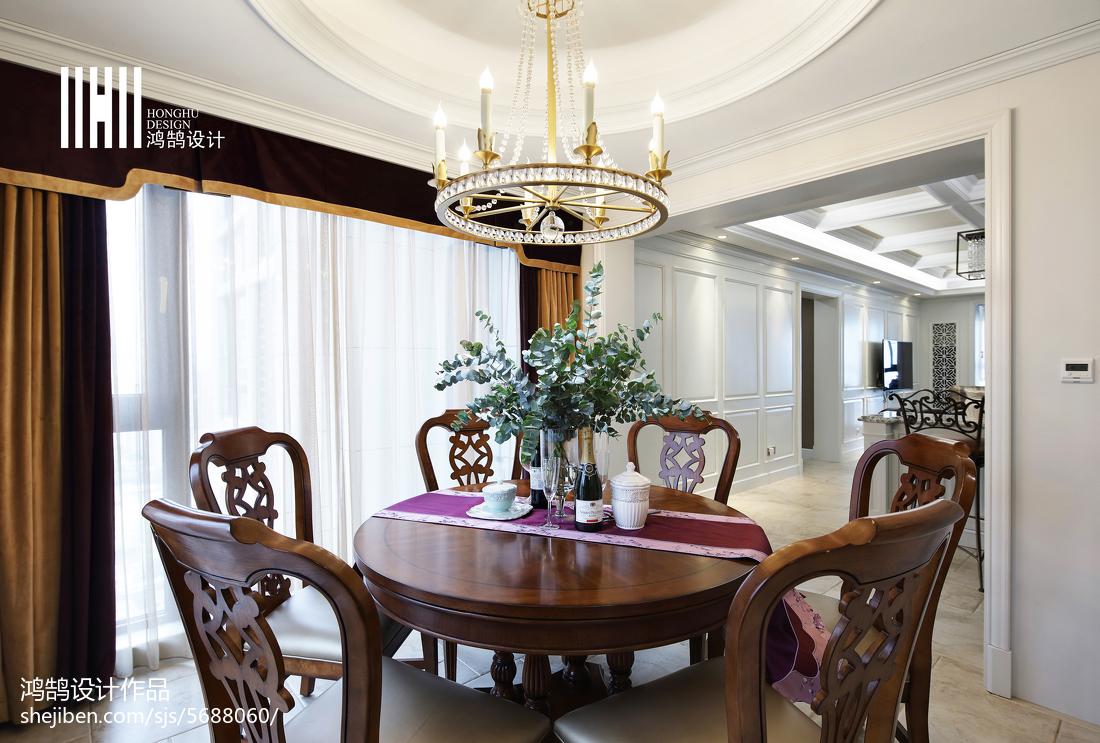 面积136平别墅餐厅美式装修设计效果图片厨房窗帘美式经典餐厅设计图片赏析