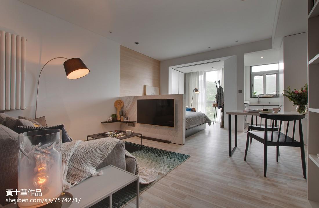 小户型现代风格客厅设计