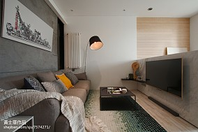 面积76平小户型客厅现代装修实景图
