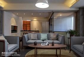 热门面积106平中式三居客厅装修实景图片欣赏三居中式现代家装装修案例效果图