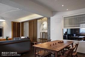 悠雅117平中式三居餐厅设计效果图三居中式现代家装装修案例效果图