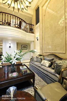 精美140平米欧式别墅客厅装修欣赏图别墅豪宅欧式豪华家装装修案例效果图