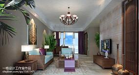 精选面积74平东南亚二居客厅实景图片欣赏