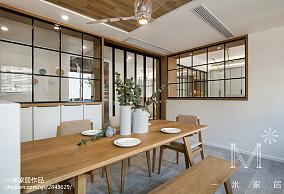 面积97平北欧三居餐厅装修图片三居北欧极简家装装修案例效果图