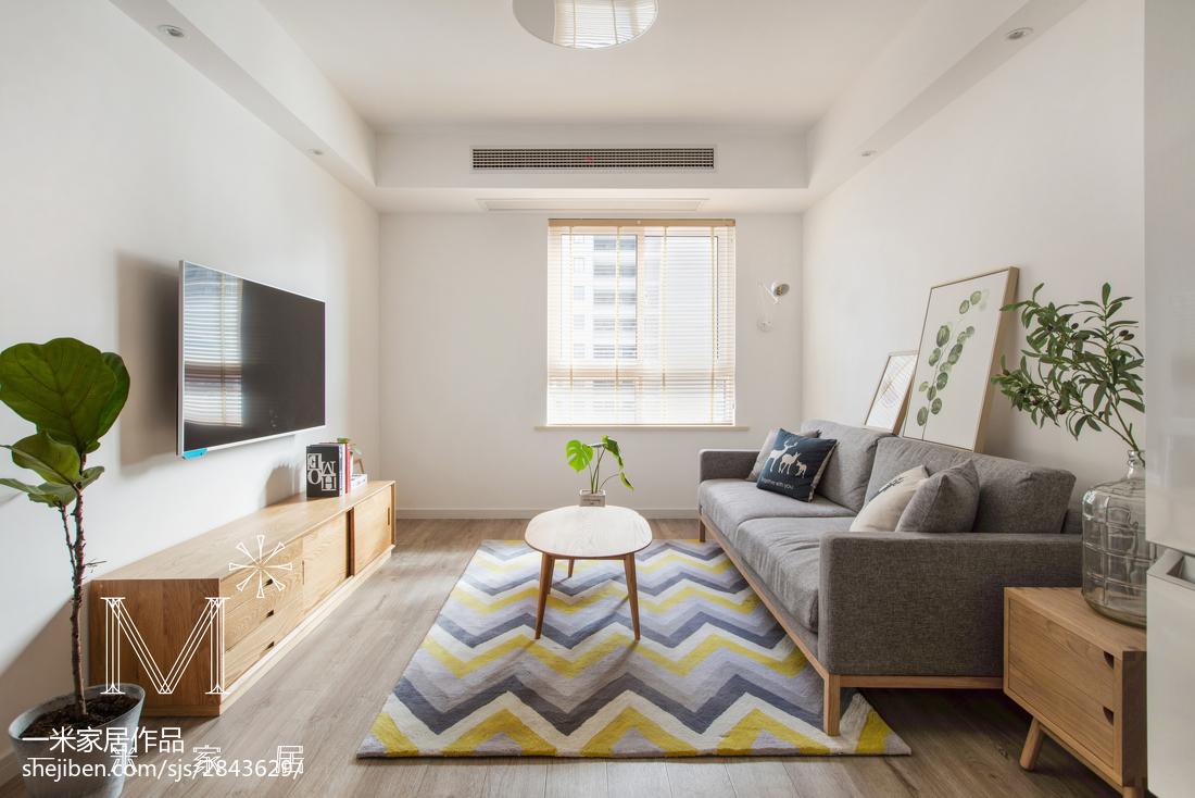 大氣100平北歐三居裝修美圖客廳北歐極簡客廳設計圖片賞析