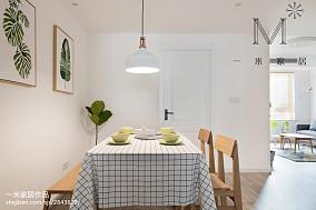 2018面积95平北欧三居餐厅装修设计效果图片三居北欧极简家装装修案例效果图