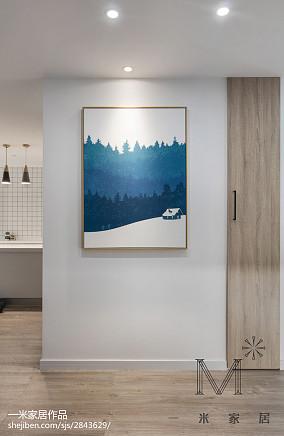 轻奢89平北欧三居休闲区装修图家装装修案例效果图