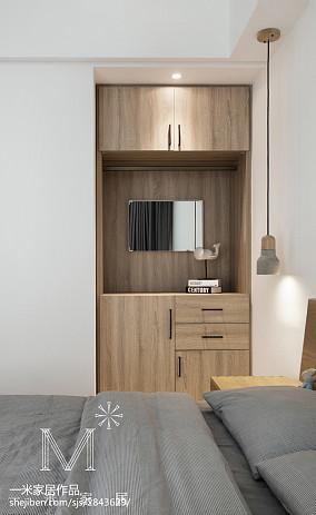 2018三居卧室北欧实景图三居北欧极简家装装修案例效果图