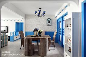 面积97平地中海三居餐厅装修欣赏图片大全