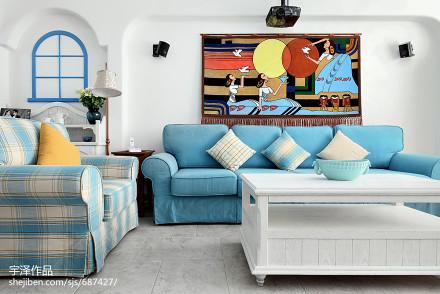 2018精选面积98平地中海三居客厅装修设计效果图三居地中海家装装修案例效果图