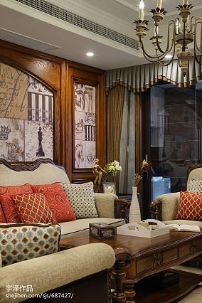 热门面积144平美式四居客厅设计效果图