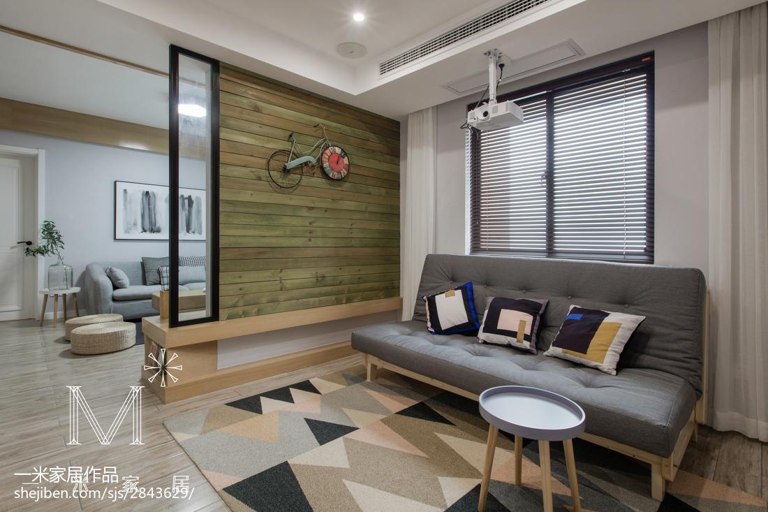 质朴77平现代二居休闲区装饰图片客厅现代简约客厅设计图片赏析