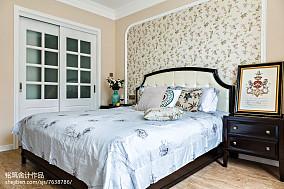 热门143平米四居卧室美式装修实景图片欣赏