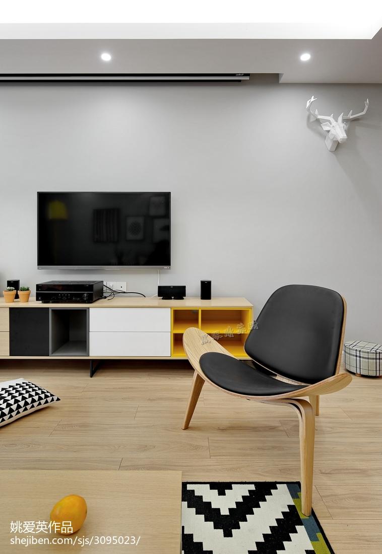 精美94平米三居客厅北欧欣赏图片大全客厅