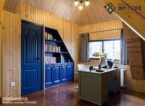 地中海风格阁楼书房设计