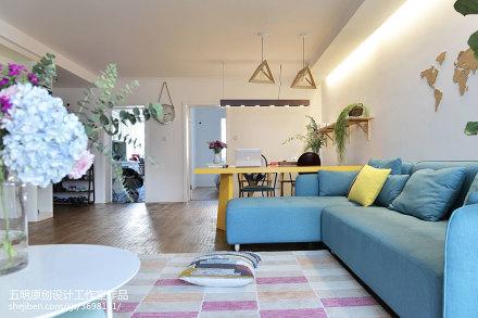 平米三居客厅北欧实景图片欣赏客厅