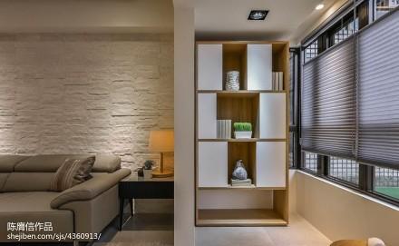 热门86平米二居客厅现代欣赏图片大全