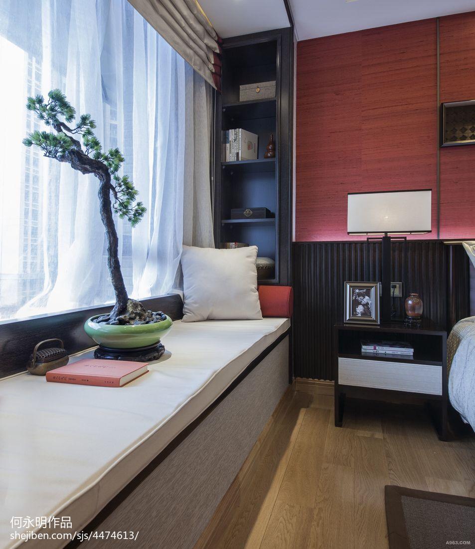 禅意中式风格窗台设计卧室中式现代卧室设计图片赏析