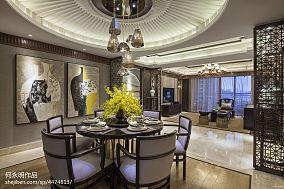 2018精选109平米三居餐厅中式欣赏图片三居中式现代家装装修案例效果图
