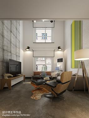 137平米复式客厅装修效果图片大全