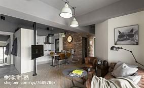 热门78平米简约小户型休闲区装修效果图片欣赏
