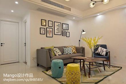 悠雅330平宜家样板间客厅装饰图片