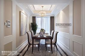 热门141平米四居餐厅美式装修欣赏图片