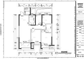 北欧风格装修设计两室两厅效果图大全