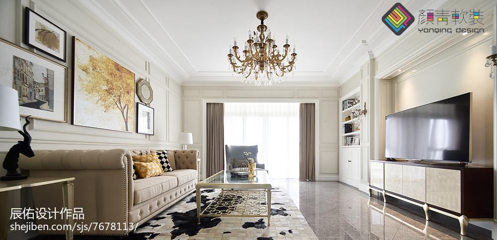 热门面积138平美式四居客厅装修实景图客厅