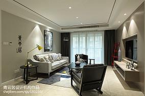优雅130平简约三居客厅装修效果图