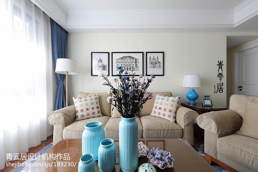 精选面积97平美式三居客厅效果图片大全客厅美式经典客厅设计图片赏析