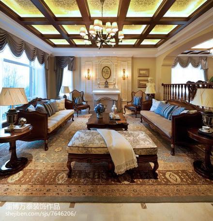 精美面积117平别墅客厅美式欣赏图片大全