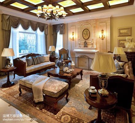 精美面积116平别墅客厅美式实景图片欣赏