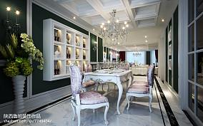 热门面积143平新古典四居餐厅装修实景图