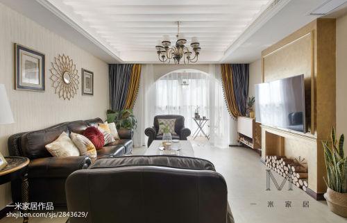 面积97平美式三居客厅装修效果图客厅窗帘
