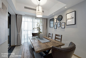 热门面积107平简约三居餐厅装修设计效果图片欣赏