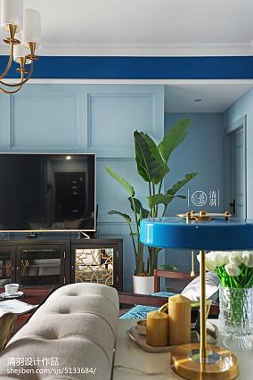 2018精选106平米三居客厅美式装修效果图片大全三居美式经典家装装修案例效果图