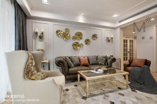 温馨177平美式三居装修图片客厅沙发151-200m²三居家装装修案例效果图