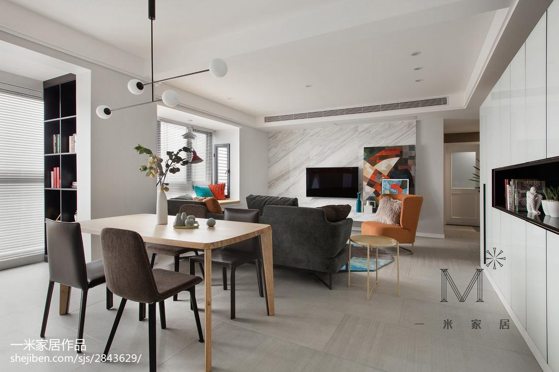 热门103平米三居餐厅现代装修设计效果图片欣赏厨房沙发现代简约餐厅设计图片赏析