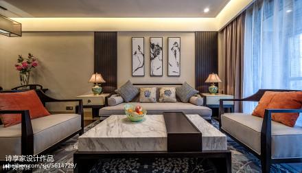 中式客厅家居布置