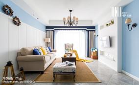 精选面积104平美式三居客厅实景图片