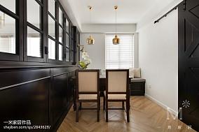 精致101平美式三居餐厅图片欣赏三居美式经典家装装修案例效果图