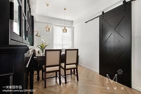 2018精选104平米三居餐厅美式装修设计效果图片三居美式经典家装装修案例效果图