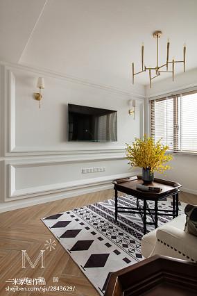 2018精选93平米三居客厅美式装修欣赏图片三居美式经典家装装修案例效果图