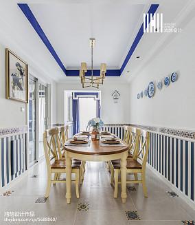 201892平方三居餐厅美式欣赏图