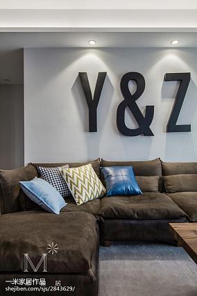 大小104平现代三居客厅欣赏图片三居现代简约家装装修案例效果图