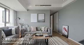 精美104平米三居客厅北欧实景图片