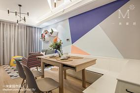 温馨97平北欧三居装修图片三居北欧极简家装装修案例效果图