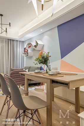 温馨128平北欧三居装修美图三居北欧极简家装装修案例效果图